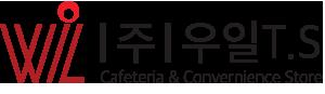 (주)우일티에스 Logo